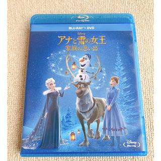 Disney - アナと雪の女王/家族の思い出 ブルーレイ+DVDセット Blu-ray