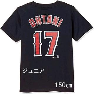 マジェスティック(Majestic)の大谷翔平 Tシャツ ジュニア 150㎝ MM08ANG0098 NAVY(ウェア)