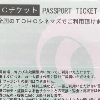 トウホウ(東邦)のTCチケット1枚(その他)