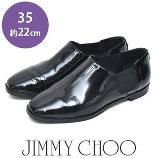 ジミーチュウ(JIMMY CHOO)の美品 ジミーチュウ サイドゴア エナメル オペラシューズ 35(約22cm)(ローファー/革靴)