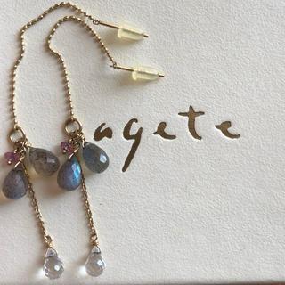 agete - 【寧々さま専用】ラブラドライトアメリカンピアス