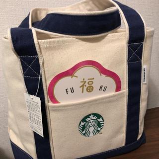 スターバックスコーヒー(Starbucks Coffee)のスターバックス 福袋バッグ(トートバッグ)