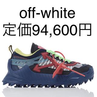 OFF-WHITE - off-white ODSY-1000 オフホワイト