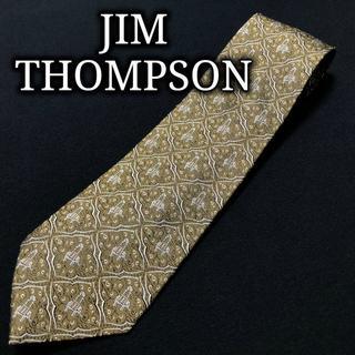 ジムトンプソン(Jim Thompson)のジムトンプソン エレファントチェック ダークイエロー ネクタイ A103-R22(ネクタイ)