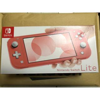 Nintendo Switch - ニンテンドースイッチライト コーラルピンク