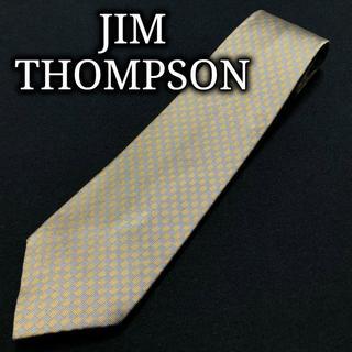 ジムトンプソン(Jim Thompson)のジムトンプソン ドット イエロー&グレー ネクタイ A103-R24(ネクタイ)