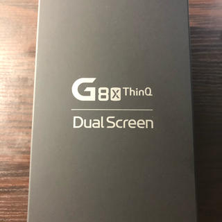 ANDROID - LG G8X ThinQ SIMロック解除済み