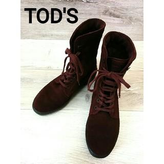 トッズ(TOD'S)の【TOD'S スエード ブーツ】トッズ 靴 レディース (ブーツ)