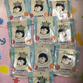 イシザワケンキュウジョ(石澤研究所)のお米の顔パック✕10 お米のマスク (パック/フェイスマスク)