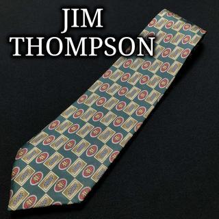ジムトンプソン(Jim Thompson)のジムトンプソン 小紋 グリーン ネクタイ A103-R26(ネクタイ)