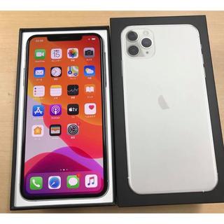 iPhone - SIMフリーiPhone 11 pro Max 256 Gb