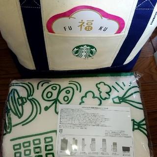 スターバックスコーヒー(Starbucks Coffee)のスタバ(トートバッグ)