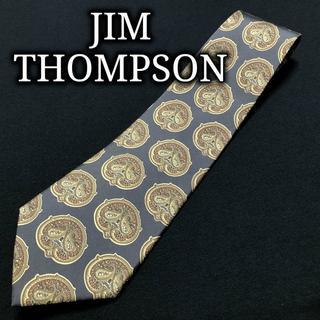 ジムトンプソン(Jim Thompson)のジムトンプソン ペイズリー グレー ネクタイ A103-R28(ネクタイ)