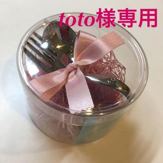 BeBe - 新品未使用未開封★bebe★ファーストスプーン&フォーク★ギフトラッピング付き