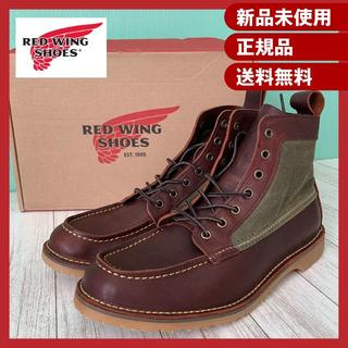 REDWING - レッドウィング Red Wing 3336 Wacouta 日本未発売