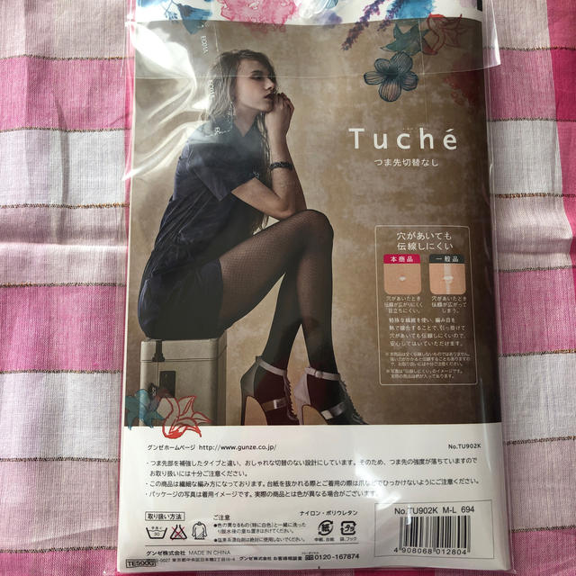 GUNZE(グンゼ)のグンゼ Tuche ミニダイヤ ML ヌードベージュ 6足 レディースのレッグウェア(タイツ/ストッキング)の商品写真