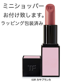 TOM FORD - TOMFORD 限定 ピンクパッケージ リップ