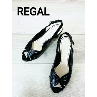 REGAL - 【REGAL レザー サンダル】リーガル 靴 レディース