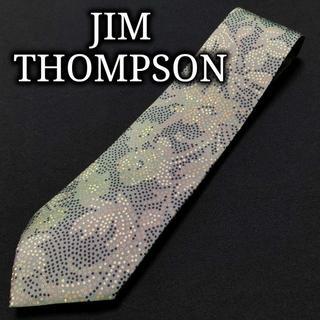ジムトンプソン(Jim Thompson)のジムトンプソン デザインデザイン グリーン ネクタイ A103-S01(ネクタイ)