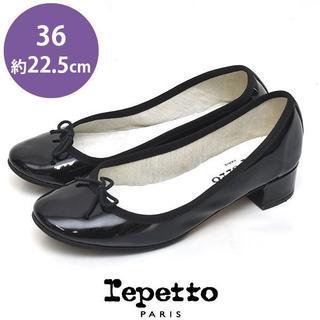 repetto - レペット リボン エナメル バレエパンプス 36(約22.5cm)