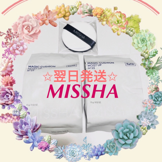 MISSHA - 【新品】ミシャ クッションファンデーション N23 モイストアップ MISSHA