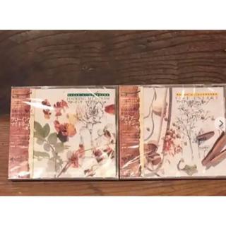 セイカツノキ(生活の木)の新品未開封 「アーユルヴェーダ」によるリラクゼーションCDピッタタイプ(ヒーリング/ニューエイジ)