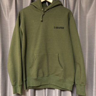 Supreme - Supreme 1 - 800 Hooded Sweatshirt