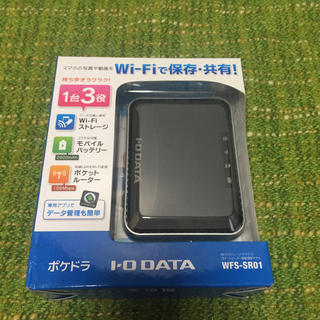 I・O DATA WFS-SR01(PC周辺機器)