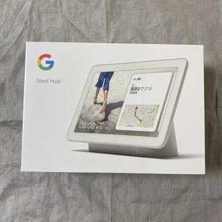 ANDROID - [新品未開封] Google Nest Hub GA00516-JP チョーク