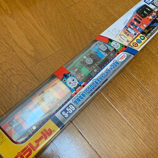 Takara Tomy - 新品 未開封 プラレールsー59 京阪電車10000系 トーマス