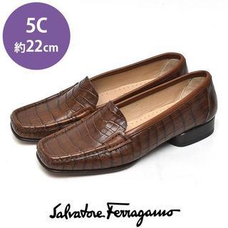 サルヴァトーレフェラガモ(Salvatore Ferragamo)の新品❤サルヴァトーレフェラガモ 定価4.2万 型押し ローファー 5C(約22(ローファー/革靴)
