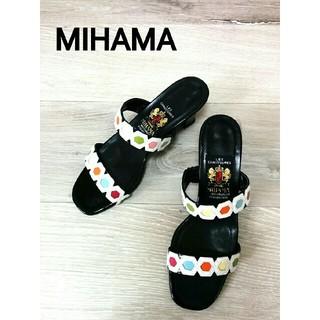 【MIHAMA レザー サンダル】ミハマ 靴 レディース(サンダル)