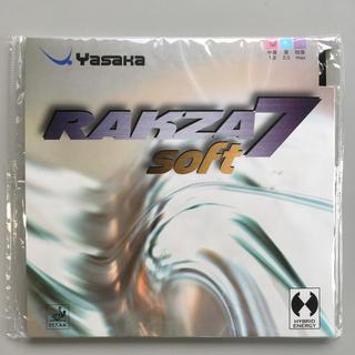ヤサカ(Yasaka)の卓球ラバー ラクザ7ソフト(卓球)