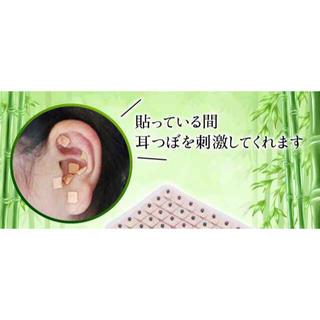コウダンシャ(講談社)の-10kg痩せた耳ツボダイエットシール!-20kg痩せたい方に!痩せ、大量シート(ダイエット食品)