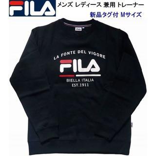 FILA - FILA フィラ トレーナー メンズ レディース スウェット ブラック Mサイズ
