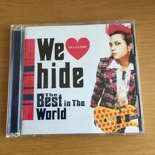 We ♡ hide The Best in The World