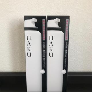 シセイドウ(SHISEIDO (資生堂))のHAKU メラノディフェンスパワライザー  2個セット(乳液/ミルク)