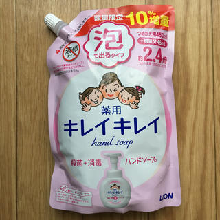 LION - キレイキレイ薬用泡ハンドソープ 詰替用495ml 10%増量
