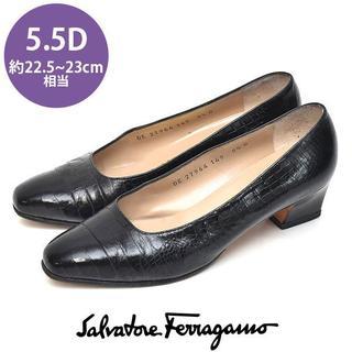 サルヴァトーレフェラガモ(Salvatore Ferragamo)のサルヴァトーレフェラガモ 型押し パンプス 5.5D(約22.5-23cm)(ハイヒール/パンプス)