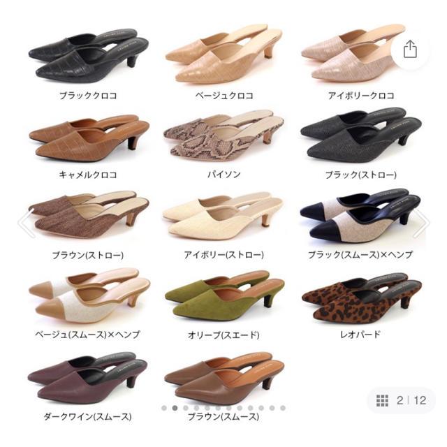 Mila Owen(ミラオーウェン)のミュールサンダル レディースの靴/シューズ(サンダル)の商品写真