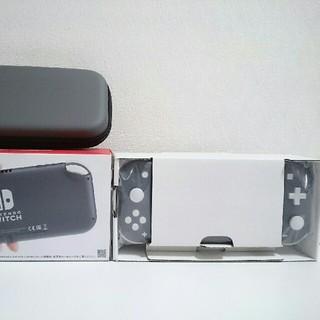 Nintendo Switch - swich lite ほとんど未使用