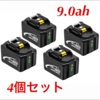 マキタ バッテリー 18V 9.0ah 4個