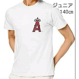 マジェスティック(Majestic)の大谷翔平 Tシャツ ジュニア 140㎝ MM08ANG0099 WHITE(ウェア)