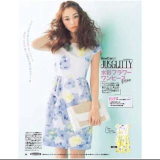 JUSGLITTY - ジャスグリッティー 水彩花柄ワンピース 姉キャンコラボ サイズ1