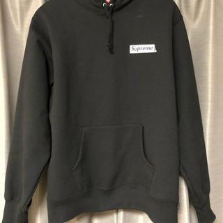 Supreme - Stop Crying Hooded Sweatshirt