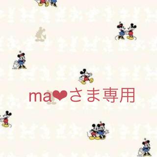 ディズニー(Disney)のma❤︎様専用(アート/写真)
