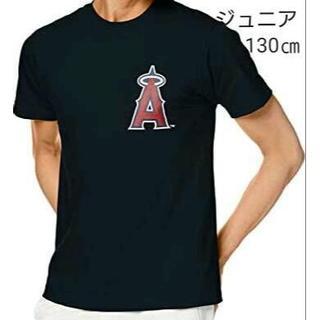 マジェスティック(Majestic)の大谷翔平 Tシャツ ジュニア 130㎝ MM08ANG0099 NAVY(ウェア)