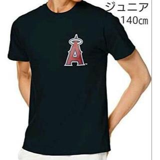 マジェスティック(Majestic)の大谷翔平 Tシャツ ジュニア 140㎝ MM08ANG0099 NAVY(ウェア)