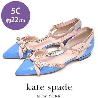 ケイトスペードニューヨーク(kate spade new york)の新品❤ケイトスペードニューヨーク リボン ラインストーン パンプス 5C(約22(ハイヒール/パンプス)