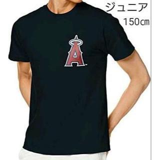 マジェスティック(Majestic)の大谷翔平 Tシャツ ジュニア 150㎝ MM08ANG0099 NAVY(ウェア)